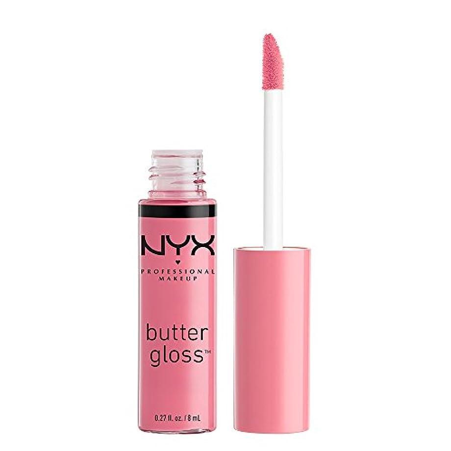 尽きる文化熱帯のNYX(ニックス) バター グロス 09 カラー?バニラ クリームパイ リップ