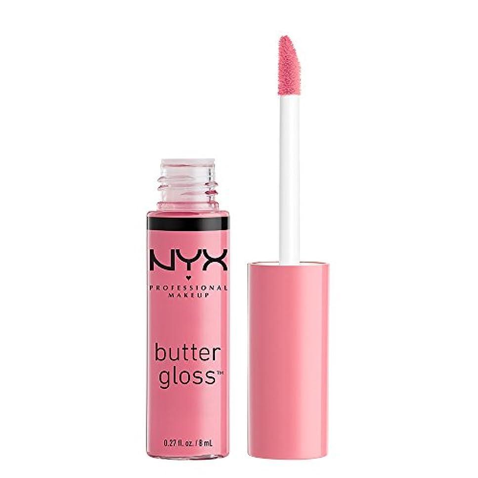 包囲似ている永遠のNYX(ニックス) バター グロス 09 カラー?バニラ クリームパイ リップ