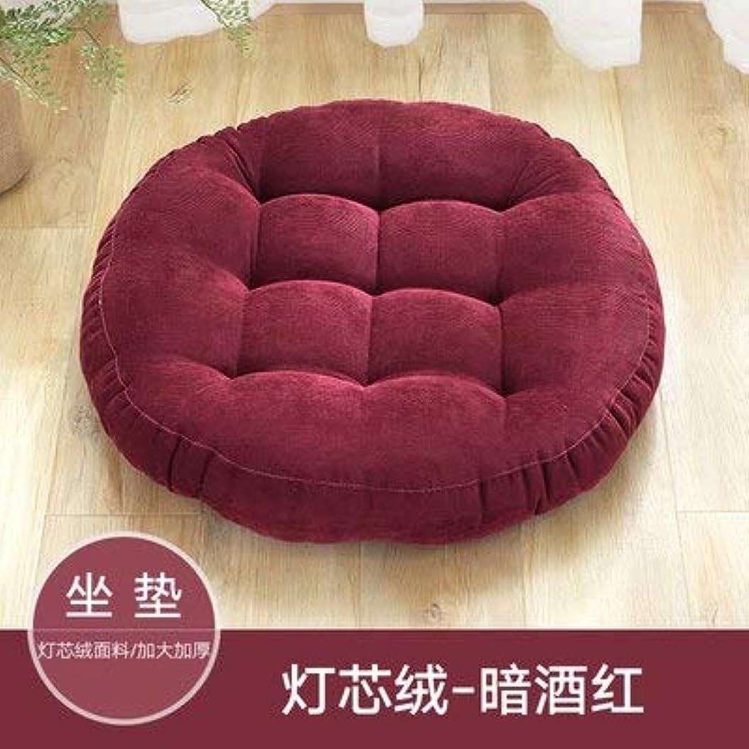 卒業発疹ソースLIFE ラウンド厚い椅子のクッションフロアマットレスシートパッドソフトホームオフィスチェアクッションマットソフトスロー枕最高品質の床クッション クッション 椅子