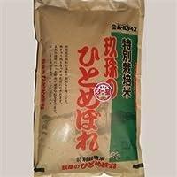 JA全農おおいた [特A米] 玖珠産 特別栽培米 5kg