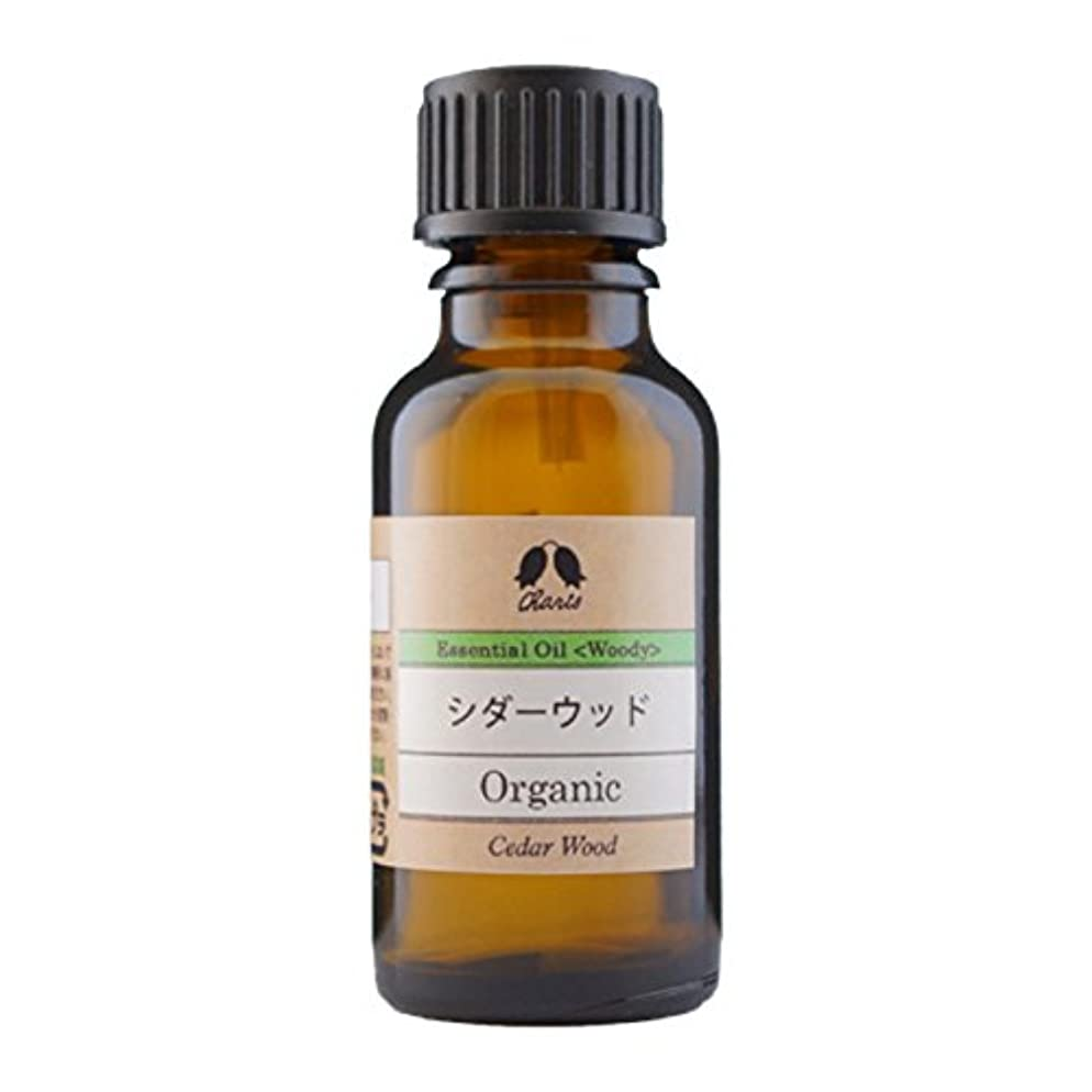 材料スイ家カリス成城 エッセンシャルオイル シダーウッド Organic 20ml