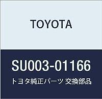 TOYOTA (トヨタ) 純正部品 エキゾーストパイプヒート インシュレータ NO.2 ハチロク 品番SU003-01166
