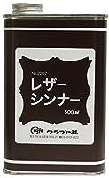 クラフト社 革工具 レザーシンナー 500ml 2207