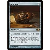 MTG [マジックザギャザリング] 漸増爆弾[レア] /M14-215-R シングルカード
