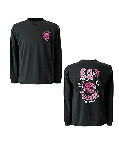 [해외](비전 퀘스트) VISION QUEST 배구 긴팔 밸리 문자 T 셔츠 VQ570514F01 BK   MG L/(Vision Quest) VISION QUEST Volleyball Long Sleeve Valley Characters T-shirt VQ 570514 F 01 BK   MG L