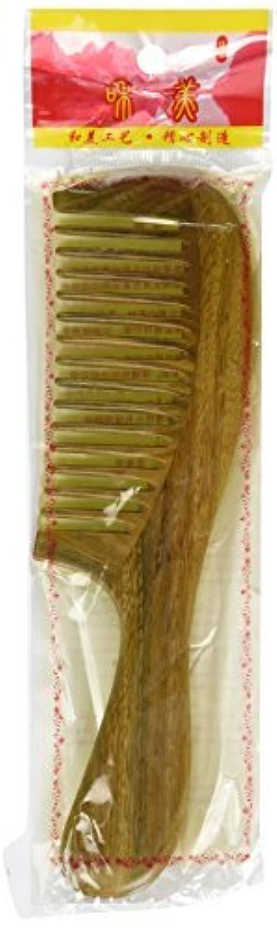姿を消す素晴らしい良い多くのリーフレットEQLEF? Wide-tooth Green sandalwood no static handmade comb [並行輸入品]