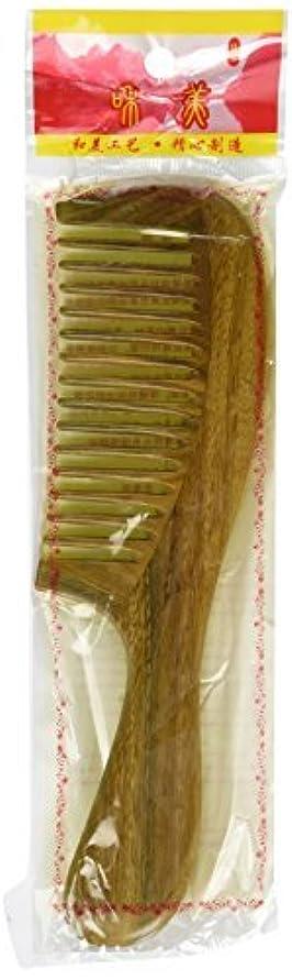 遺伝子行商落ち着かないEQLEF? Wide-tooth Green sandalwood no static handmade comb [並行輸入品]