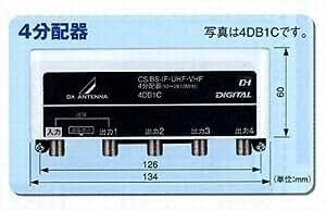 DXアンテナ 屋外用4分配器 入出力端子F形座仕様 1端子通電 4DB1C