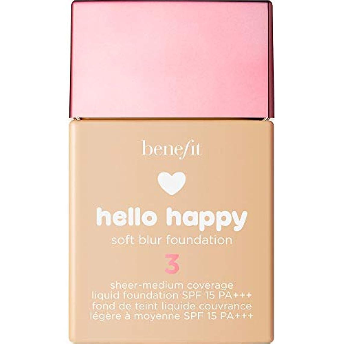 命題首続編[Benefit ] 利益こんにちは幸せなソフトブラー基礎Spf15 30ミリリットル3 - ニュートラルライト - Benefit Hello Happy Soft Blur Foundation SPF15 30ml...