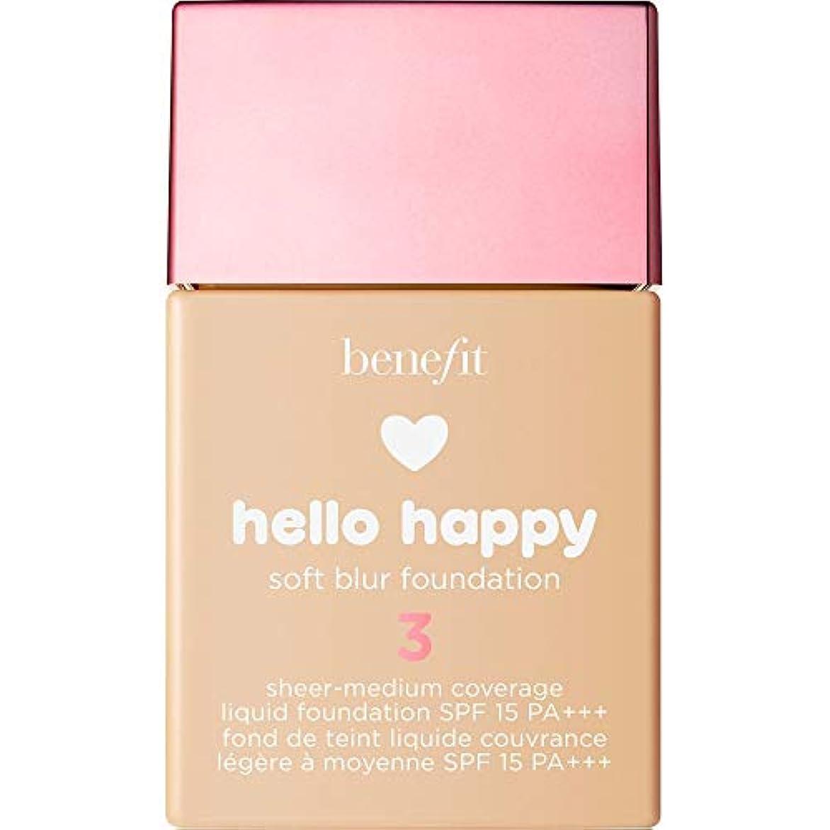 チューリップ楽しませるストロー[Benefit ] 利益こんにちは幸せなソフトブラー基礎Spf15 30ミリリットル3 - ニュートラルライト - Benefit Hello Happy Soft Blur Foundation SPF15 30ml...