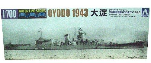 1/700 ウォーターライン 軽巡洋艦 大淀 1943