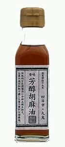 九鬼 芳醇胡麻油 105g