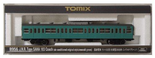 TOMIX トミックス   8956  サハ103 初期型冷改車 エメラルドグリーン
