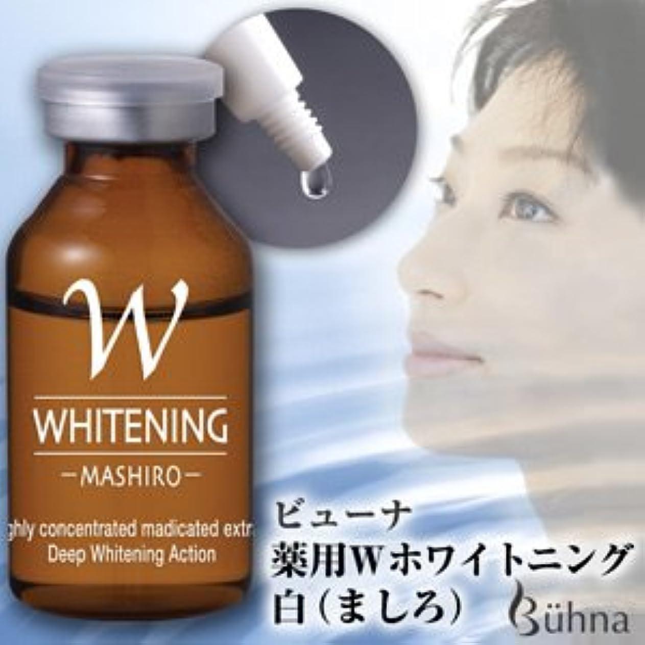 バクテリアマージンステレオタイプ超高濃度!W原液がシミを断つ、翌朝の肌で感じる美肌力『薬用ダブルホワイトニング白(ましろ)』