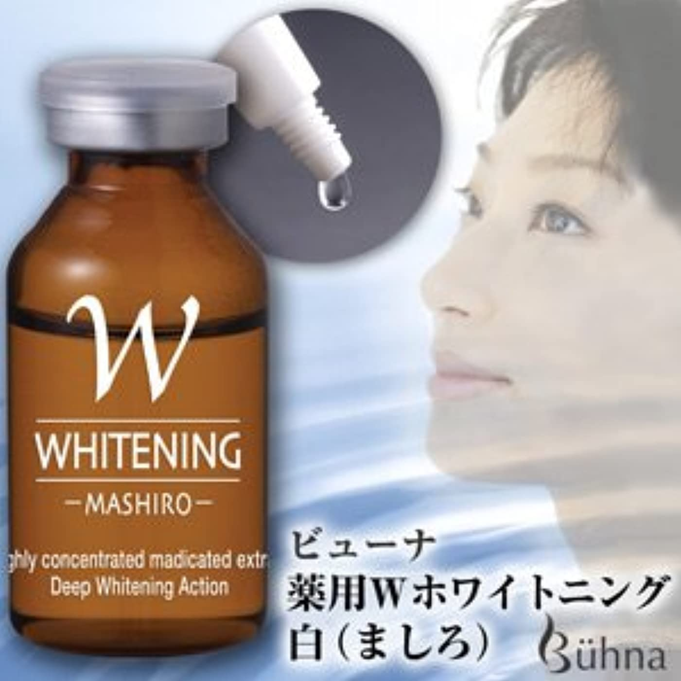 ことわざアクセル法律超高濃度!W原液がシミを断つ、翌朝の肌で感じる美肌力『薬用ダブルホワイトニング白(ましろ)』