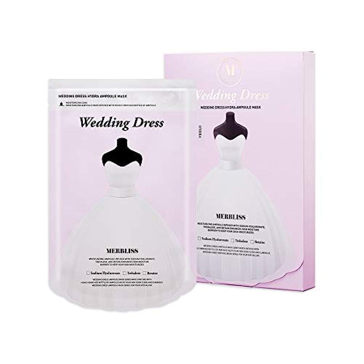 理由ミュートためらうMERBLISS(モルブリス) ウェディングドレス ハイドラマスク 5枚入り もっちり高保湿タイプ