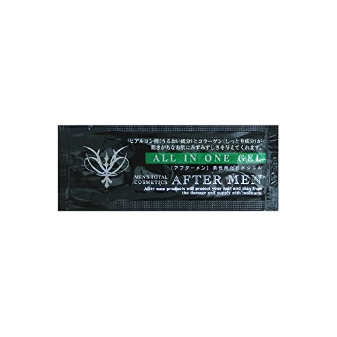 忘れられない累計論争的アフターメン オールインワンジェル化粧水 200包