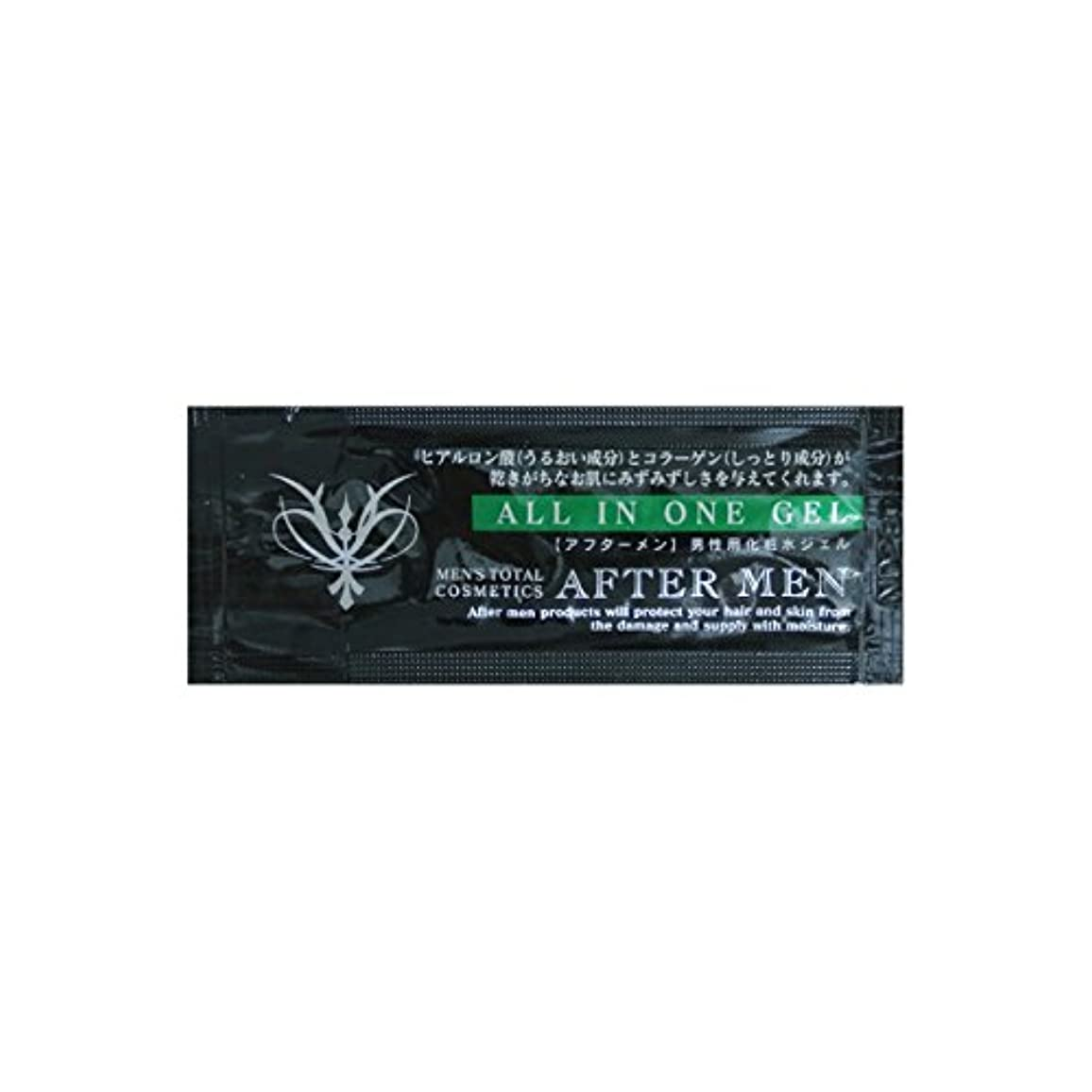 形容詞アルネ円形のアフターメン オールインワンジェル化粧水 200包