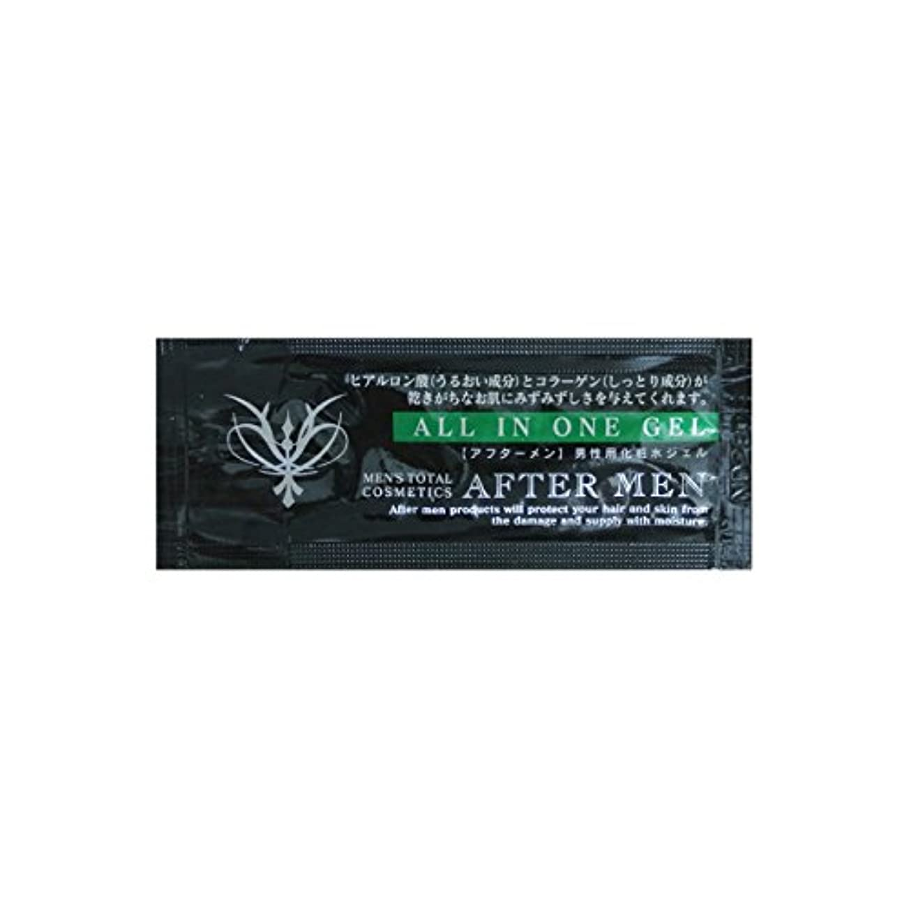 切り刻む機密服を片付けるアフターメン オールインワンジェル化粧水 200包