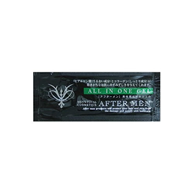 植物学許可監督するアフターメン オールインワンジェル化粧水 200包
