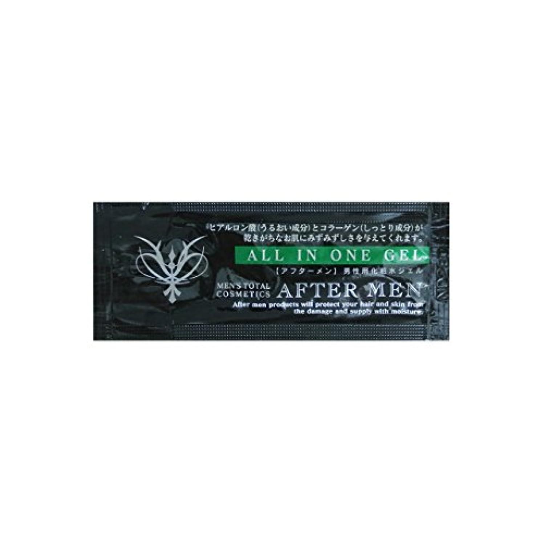 記述するシールド東ティモールアフターメン オールインワンジェル化粧水 100包