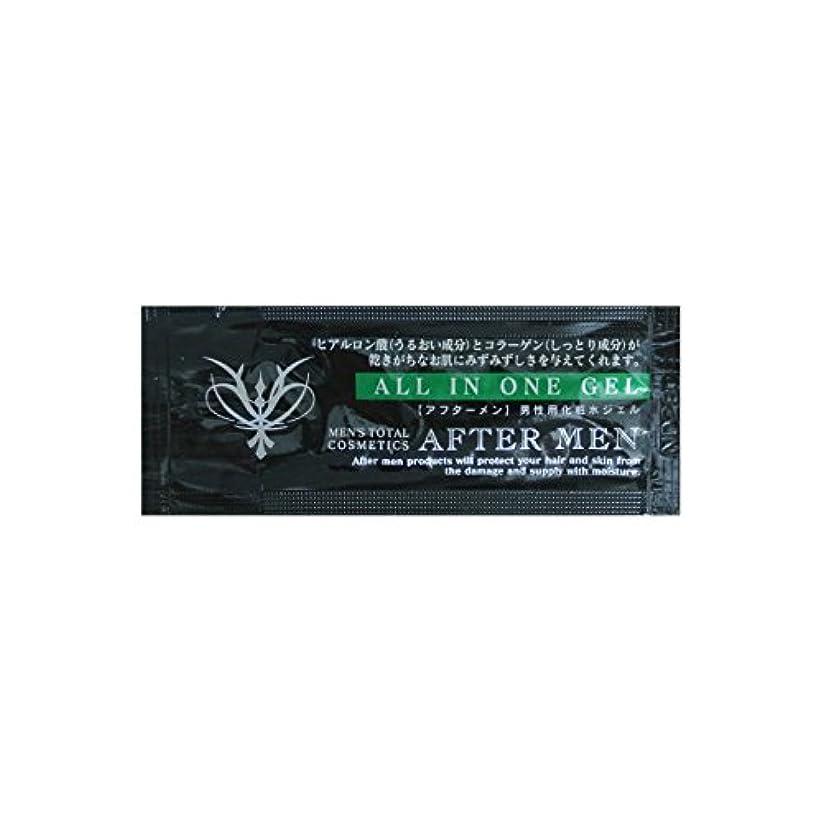 サルベージ楽観飛行場アフターメン オールインワンジェル化粧水 200包