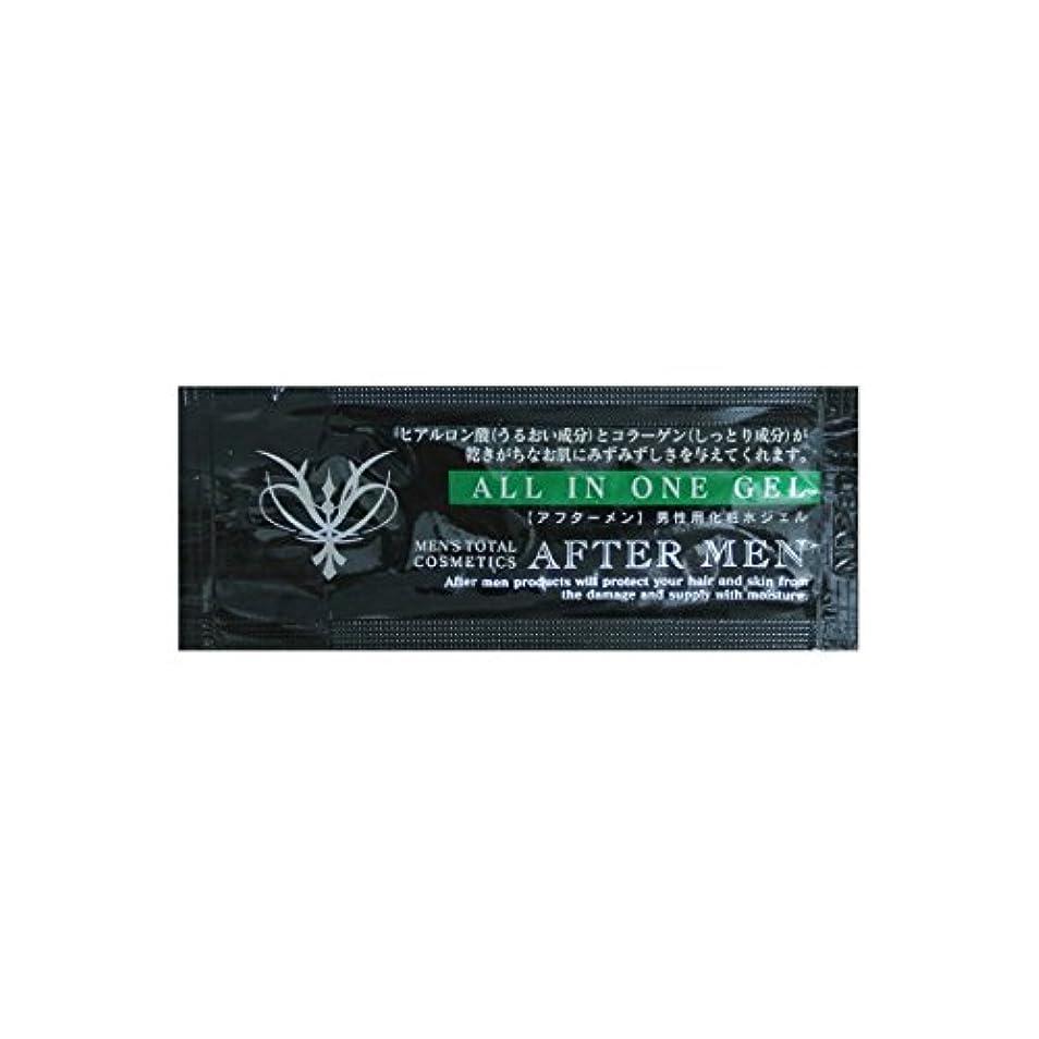 ウォルターカニンガム小競り合いシネウィアフターメン オールインワンジェル化粧水 100包