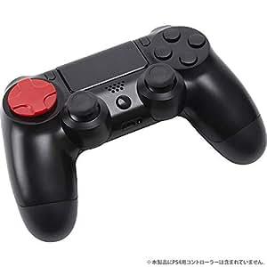CYBER ・ 方向キーカバー ( PS4 用) レッド - PS4