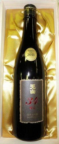 天山純米大吟醸「愛山」幻の酒米34磨き