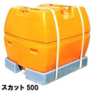 完全液出しローリータンク スカット500