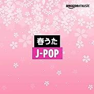 春うた J-POP in Prime