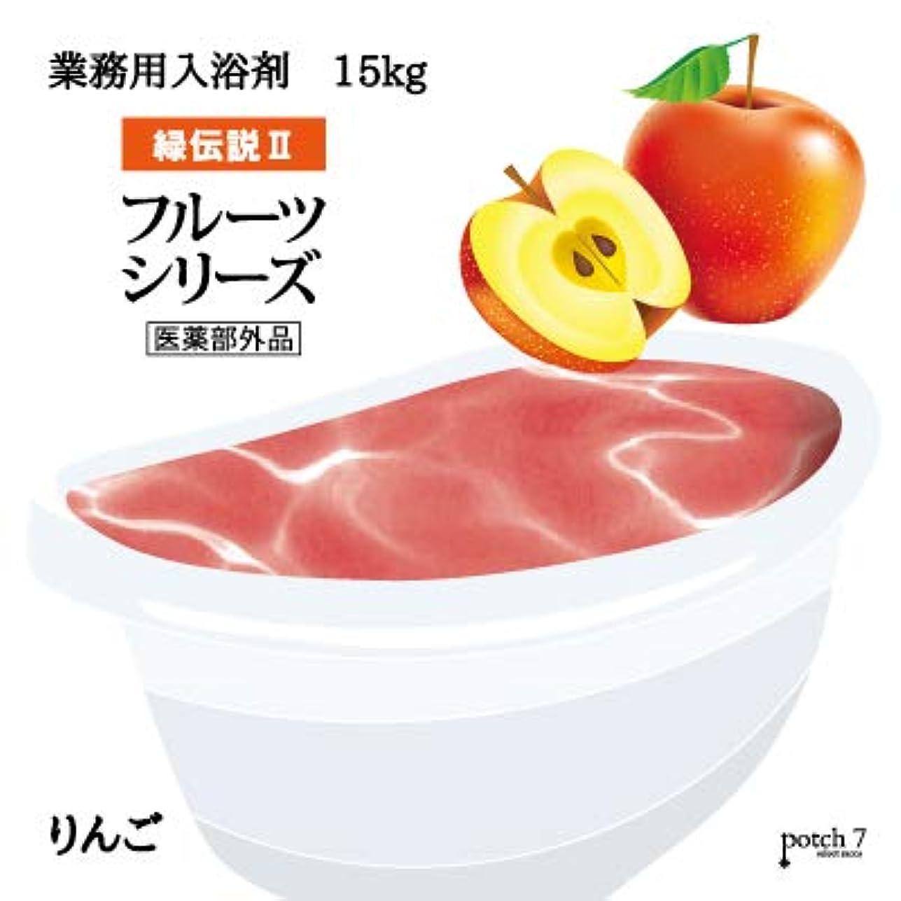 クモチーズルーキー業務用入浴剤「林檎」15Kg(7.5Kgx2袋入)GYM-RI