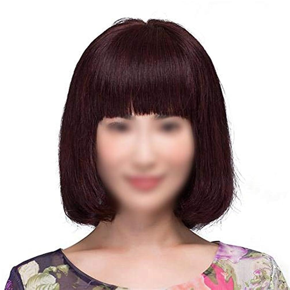 不名誉な送る億YOUQIU 女子ショートストレートヘアーボブウィッグレアル髪ふわふわナチュラル鎖骨Hairdailyドレスウィッグ (色 : Dark brown)