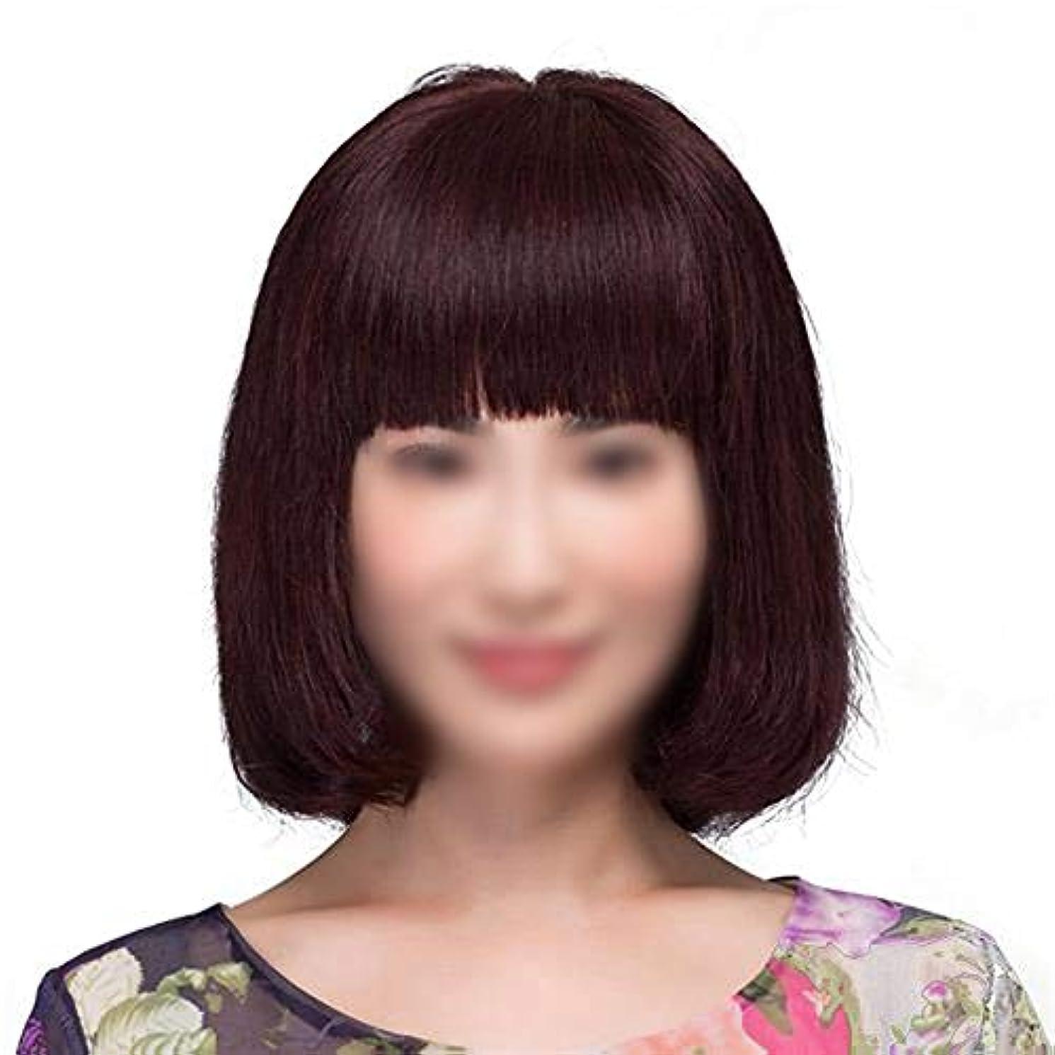 誓い若者人道的YOUQIU 女子ショートストレートヘアーボブウィッグレアル髪ふわふわナチュラル鎖骨Hairdailyドレスウィッグ (色 : Dark brown)
