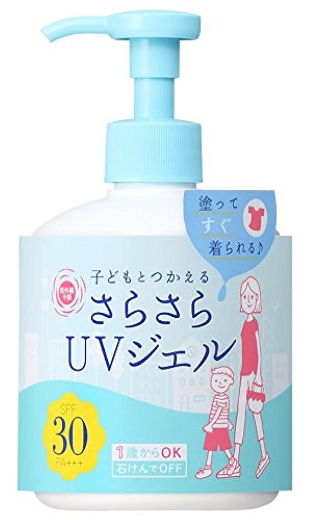 一掃する服を洗う遺体安置所紫外線予報 UVさらさらジェル 250g