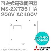 三菱電機(MITSUBISHI) MS-2XT35 9A 200V AC400V 可逆式電磁開閉器 箱入り コイル呼びAC400V 補助接点2a2b サーマル2素子 NN