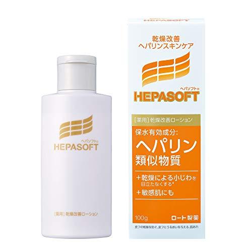 【医薬部外品】ヘパソフト 薬用 顔の乾燥改善 オールインワン (化粧水 乳液 美容液) ローション 100g