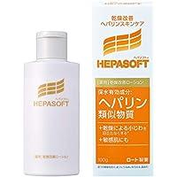 【医薬部外品】ヘパソフト 薬用 顔ローション 100g