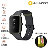 Xiaomi Amazfitスマートウォッチ BIP 32g 1.28インチ (英語版) (ダークグリーン)