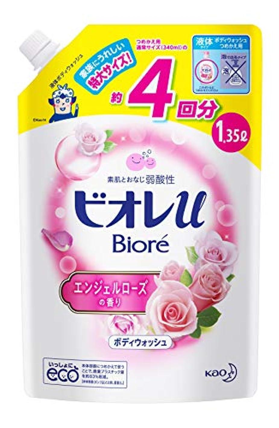 最も早い横向き指【大容量】 ビオレU エンジェルローズの香り つめかえ用 1350ml