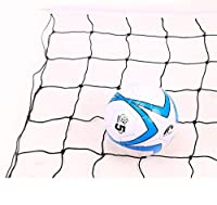 7.1M/23.3ft Volleyball Net Heavy Duty Waxed Rope+Canvas+Wire Rope Durable and Waterproof for Indoor/Outdoor/Garden/Schoolyard/Backyard/Beach Volleyball Water Sports PQ0001