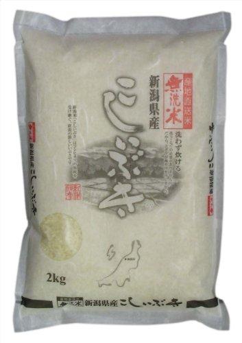 田中米穀 無洗米 新潟産こしいぶき 2Kg
