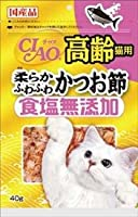 チャオ 高齢猫用 柔らかふかふかかつお節 食塩無添加 40g×16袋