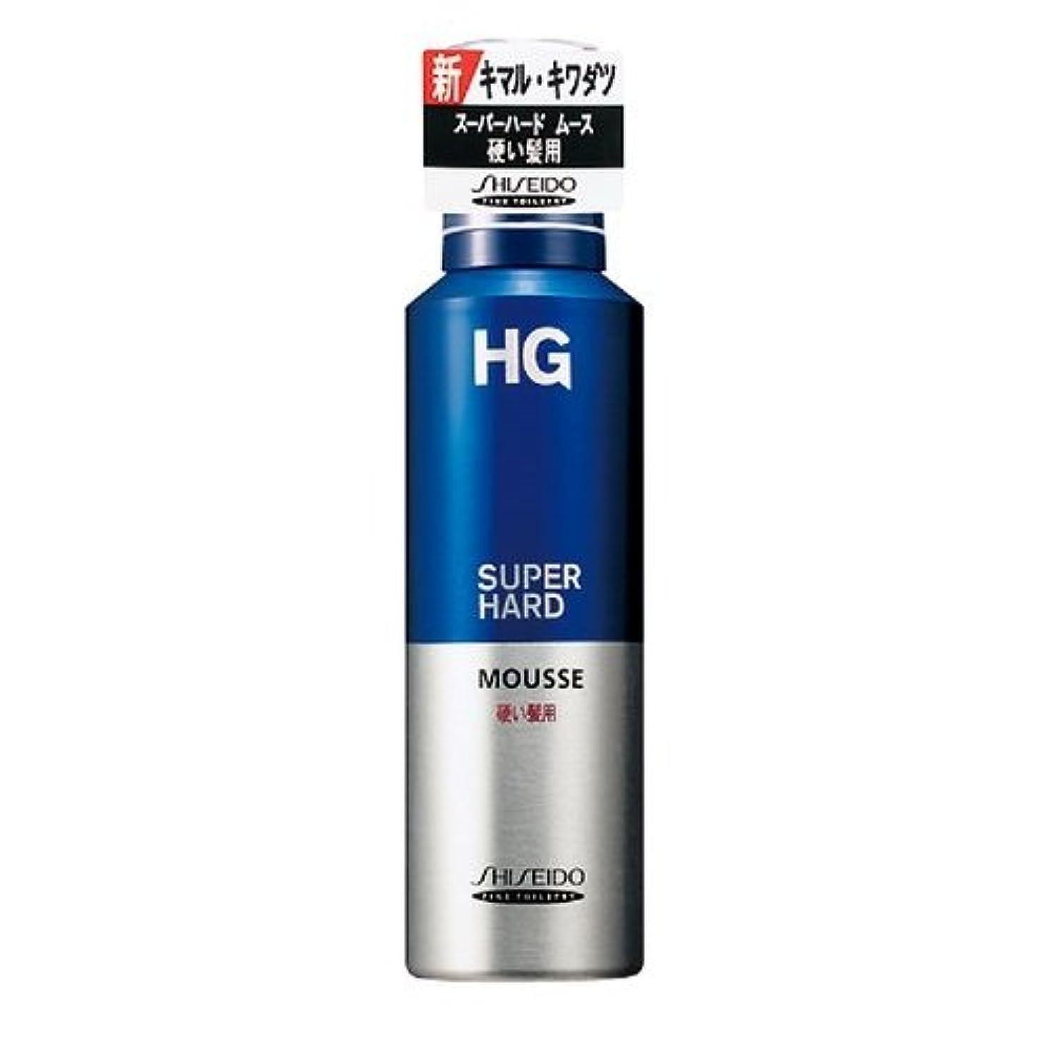 クッション洗練された必要ないHG スーパーハードムース 硬い髪用a 180g
