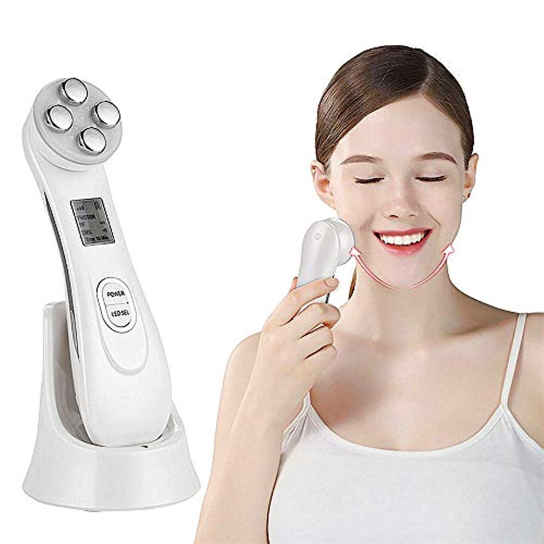 霧昼寝同意顔スキン EMS メソセラピーエレクトロポレーション RF ラジオ周波数顔 LED フォトンスキンケアデバイスフェイスリフティングは、美容ツールを締めます
