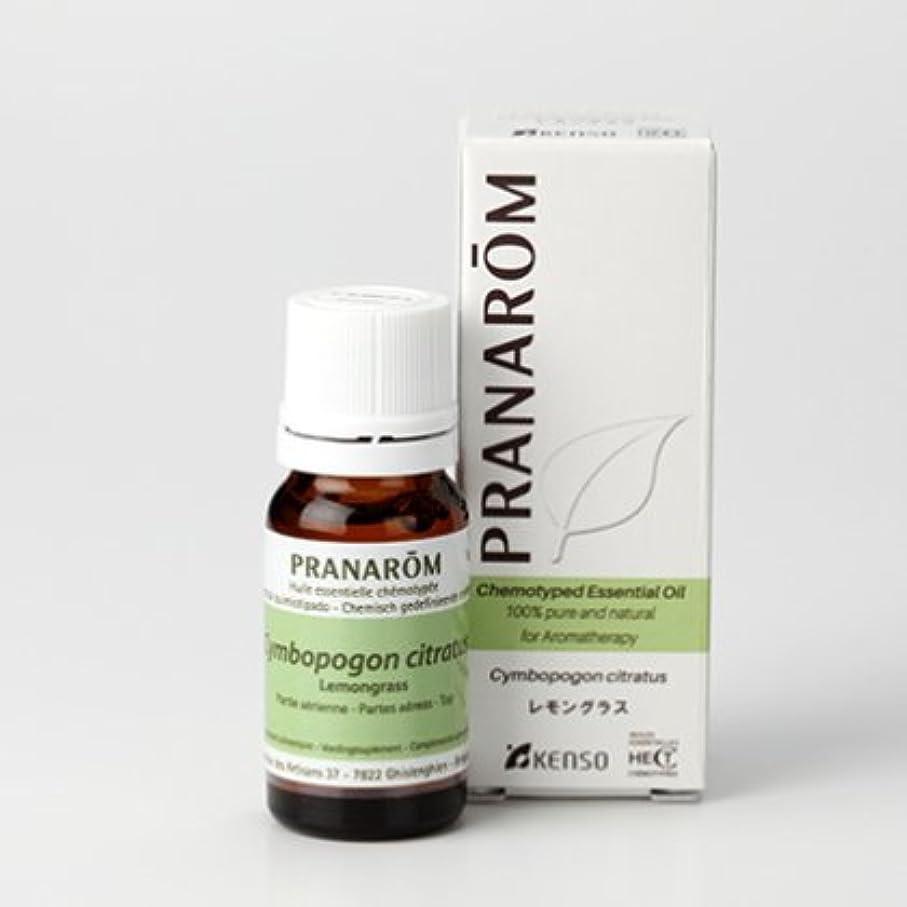 ジャニス補充シリーズレモングラス 10ml プラナロム社エッセンシャルオイル(精油) 柑橘系トップノート