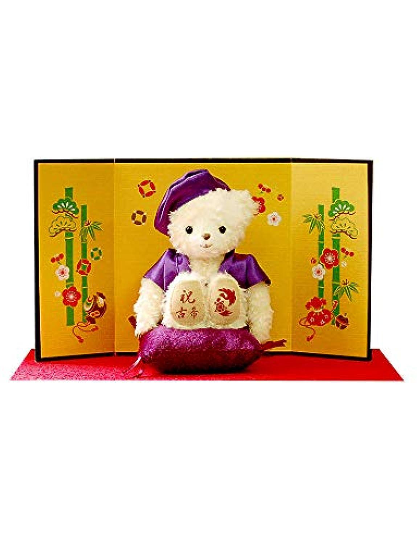 古希祝い 70歳のお祝い 紫ちゃんちゃんこ 長寿祝い 古希祝 お祝いテディべア 鶴亀 プティルウ社製