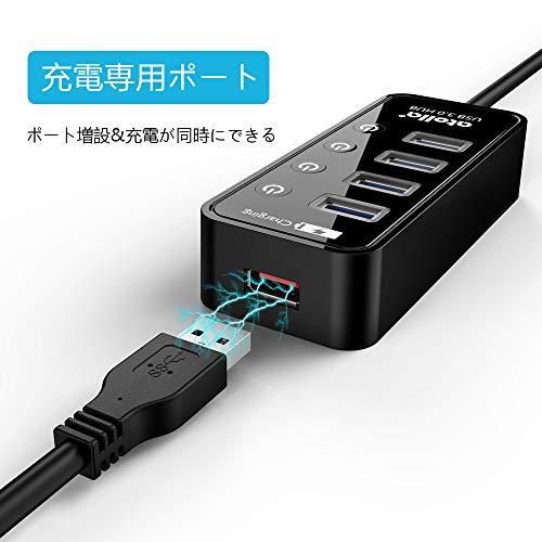 『atolla USB3.0ハブ 4ポート5Gbps高速データ転送 USB HUB 3.0 の 増設 + 1充電ポート、独立スイッチ付 バスパワー』の4枚目の画像
