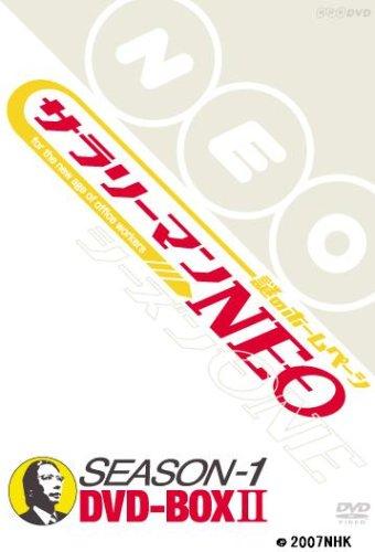 サラリーマンNEO Season-1 DVD-BOX II