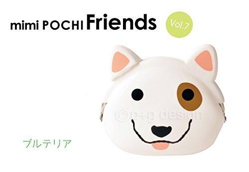 GMCトイズフィールド p+g design mimi POCHI Friends (ミミポチフレンズ) ブルテリア PG-17901